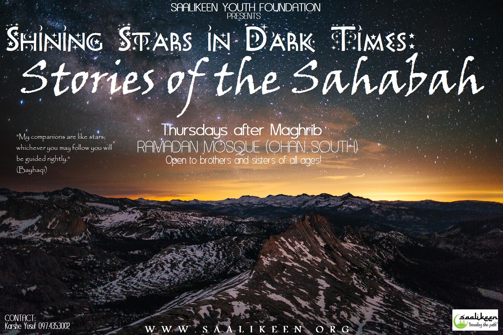 Stories of Sahabah Flyer