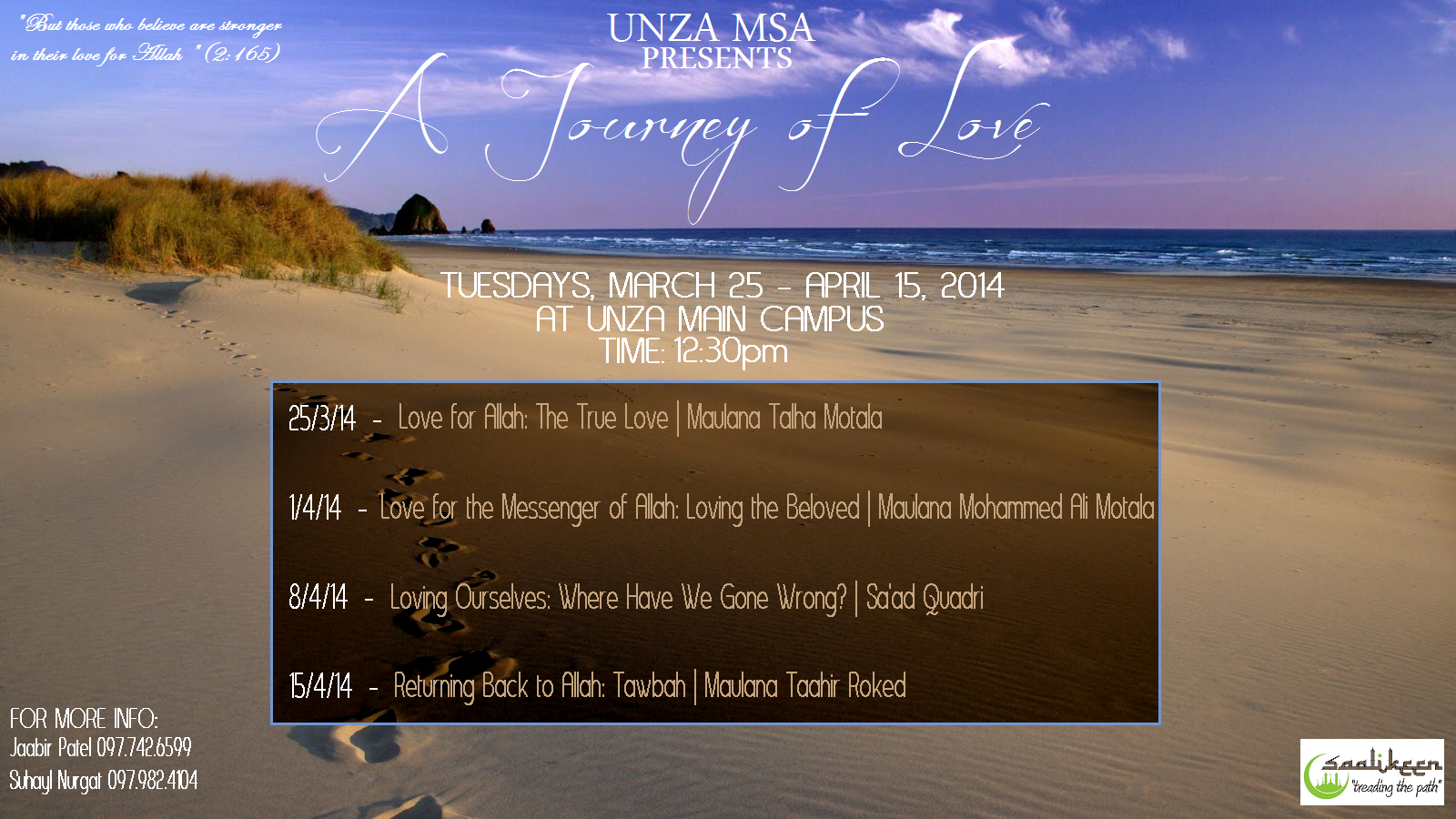 UNZA Flyer