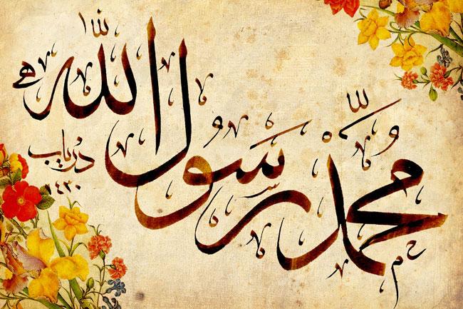 art_of_islamic_calligraphy_036_by_doryab